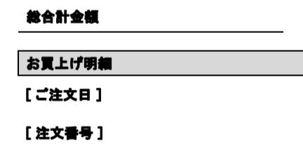 帳票出力プラグイン(デフォルトフォーマット)フォントイメージ